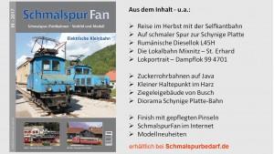 SchmalspurFan Ausgabe 3/2017