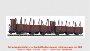 2er-Set ÖBB Hochbordwagen mit Stahlrungen