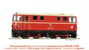 Diesellokomotive 2095.008-5 ÖBB Ep.V